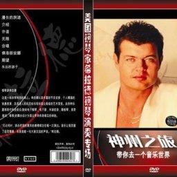 Beijing Video Production