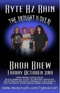 Bada Brew