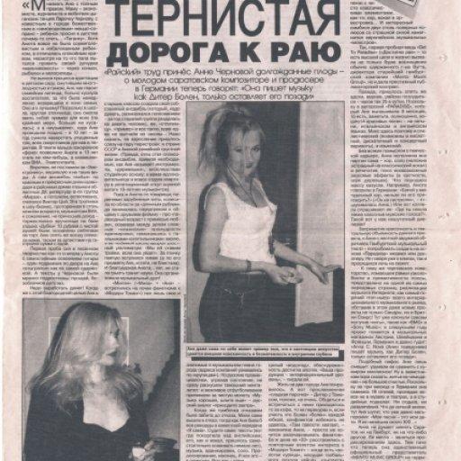 Russianpress