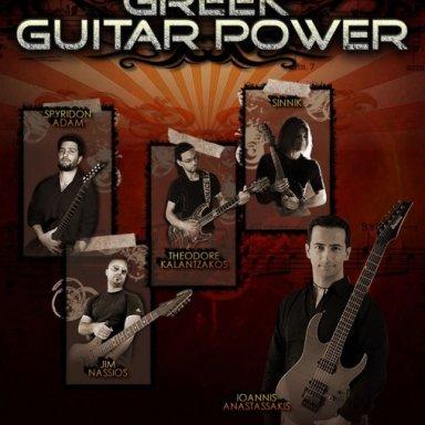 Greek Guitar Power Jam
