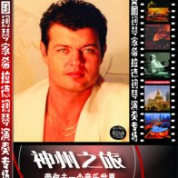 Long Journey(China Tour DVD)